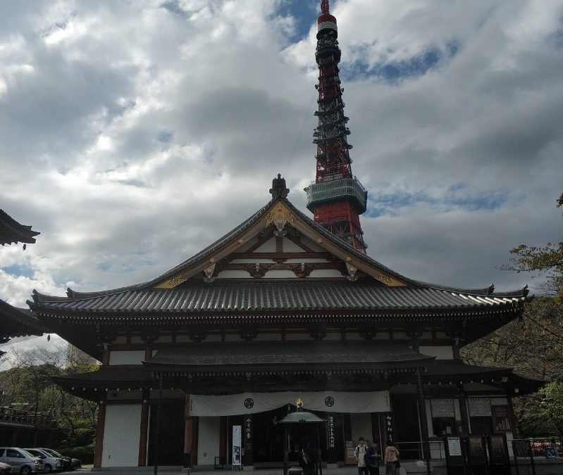 В Японии. День 2. Токио