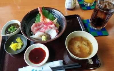 В Японии. День 10. Токасики (Окинава)